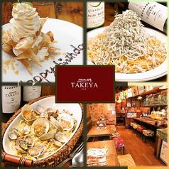 イタリアン酒場 TAKEYA タケヤ 川越本店の写真