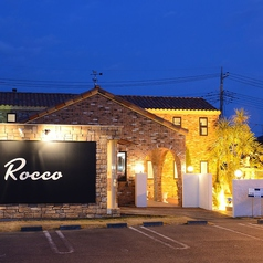 Roccoの雰囲気1