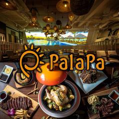 肉バル×ワイン パラパ Palapaの写真