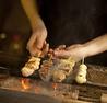 鶏ジロー 別府店のおすすめポイント1