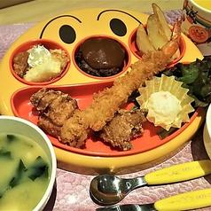 料理メニュー写真十二支のお話(上州牛ハンバーグ・赤城鶏の唐揚げ・エビフライ・ポテトフライ)※ランチも注文可