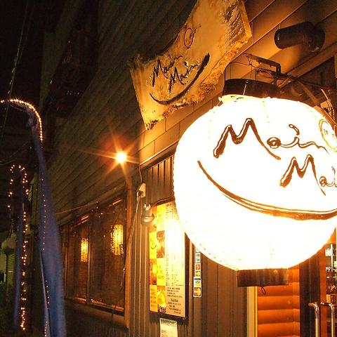 路地裏の名店…この大きな提灯を探して、隠れ家【MainMain】を見つけてね!