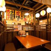 九州料理ともつ鍋 熱々屋 瀬戸店の雰囲気3