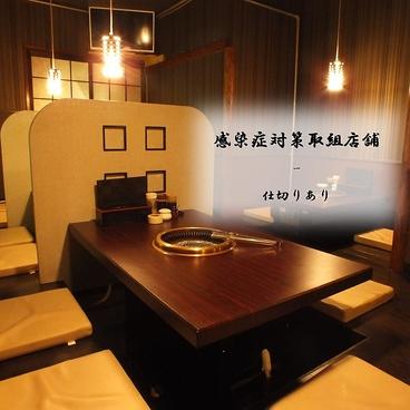 JIN 甚 広島の雰囲気1