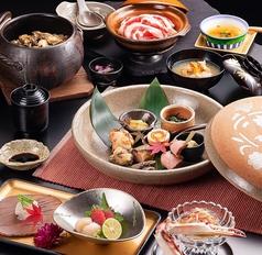 日本料理 竹善特集写真1