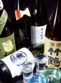 かざぐるま 博多区のおすすめ料理3