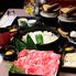 しゃぶしゃぶとすき鍋食べ放題のお店 西宮 鍋やのロゴ