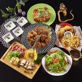 アラビアンロック 新宿店のおすすめ料理3