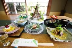おまかせ懐石コース  月毎にかわる季節の味覚を堪能
