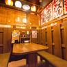 昭和食堂 阿久比店のおすすめポイント1