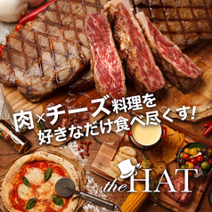 the HAT ハット 岐阜駅前店のおすすめ料理1