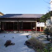 日本料理 鶴寿の詳細