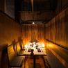 炙り肉寿司×牛タン×海鮮 昴 SUBARU 三宮本店のおすすめポイント1