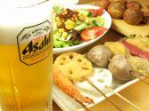 せいちゃん 新宿歌舞伎町店のおすすめ料理2