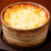 キッチンドロマミレ 四谷店のおすすめ料理3