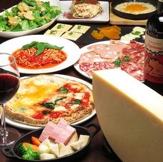 ナポリピッツァ&チーズ料理 マサオカのおすすめ料理1