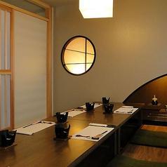 日本料理 やましたの特集写真