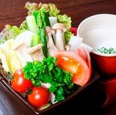 駅裏だいやめきっちん かくれ家 鹿児島中央駅店のおすすめ料理3