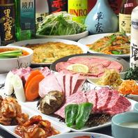 宴会コース3000円~5000円の3コースをご用意しています