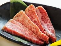 石垣牛特選ロース2000円(税抜)