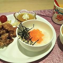 料理メニュー写真きんたろう(南魚沼産コシヒカリのいくらご飯・赤城鶏の唐揚げ・ポテトフライ)※ランチも注文可