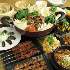 中国東北料理 伊禾