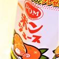 【充実のドリンクメニュー】当店では四国の厳選銘柄酒(日本酒680円~)も豊富にご用意しておりますが、未成年のお客様にもお楽しみいただけるよう、ご当地のソフトドリンクもご用意しております!(各種300円~)