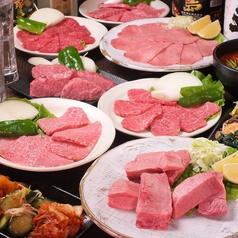 炭火焼肉牛車 南流山店の写真