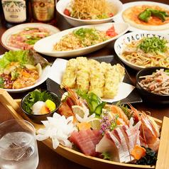 和気あいあいのおすすめ料理1