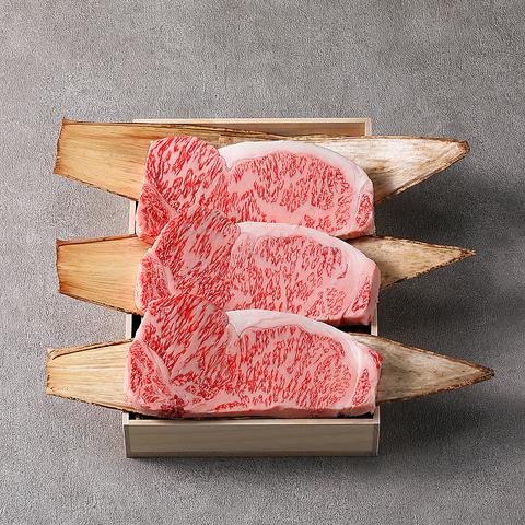 肉割烹佑円 倉敷本店