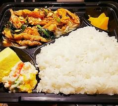 どさんこキッチン ゴリラ すすきののおすすめテイクアウト3