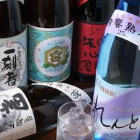茨城の日本酒・梅酒仕入れました!
