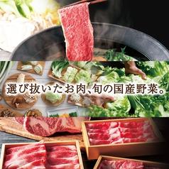 温野菜 池袋メトロポリタン口店の特集写真