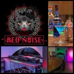 RED NOISEの写真