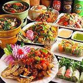タイレストラン ポータライの詳細