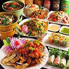タイレストラン ポータライの写真