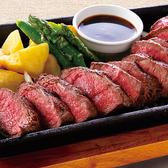とりあえず吾平 富山駅前本店のおすすめ料理2