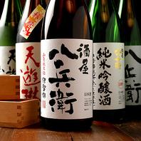 三重県のこだわりの地酒を四日市の居酒屋で楽しめます!