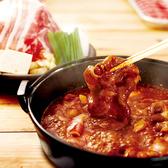 温野菜 立川南口店のおすすめ料理2