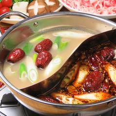 美菜 麻辣湯 ビサイ マーラータンのおすすめ料理1