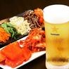 アジアン居酒屋 エモヤのおすすめポイント2