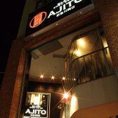 アジト AJITO 京急川崎店の雰囲気3