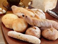 毎日、丁寧に焼き上げる★ふっくらやわらかパン