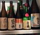 日本酒も焼酎も