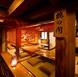 2名様~最大50名様ご利用可の大小完全個室がある居酒屋
