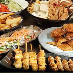 鉄板居酒屋 ごえもんのおすすめ料理1
