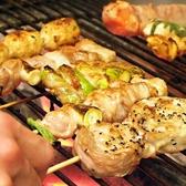 炭焼 てんがらもん 2号店 原町田店のおすすめ料理2
