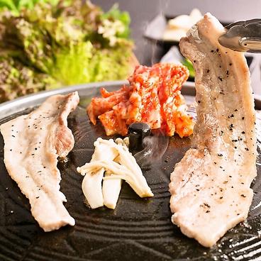 香蘭のおすすめ料理1