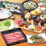 ご宴会に♪2H飲放付季節の特選食材贅沢コース4000円台~