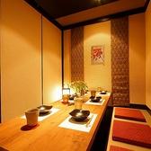 京ほのか 三条木屋町店の雰囲気2